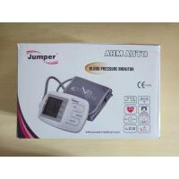 Buy cheap arm type digital blood pressure monitor, two people's memory, 120 sets product