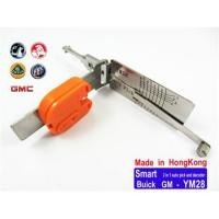 Buy cheap ALK YM28 smart 2 In 1 locksmith Buick GM Auto Pick and Decoder from wholesalers