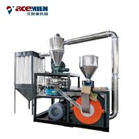 Buy cheap Plastic PVC PE Pulverizer Mill , Pulverising Mill Full Automatic 22kw/30hp product