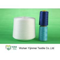 Buy cheap 40/3 Knotless Polyester Spun Sewing Thread With 100% Polyester Staple Fiber from wholesalers