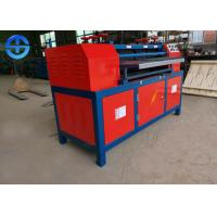 Buy cheap 380V Radiator Recycling Machine Easy Operation Compact Structure 1800 * 800 * 1200 Mm product