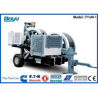 Buy cheap 4T Transmission Electric Overhead Line Equipment With Engine Cummins from wholesalers