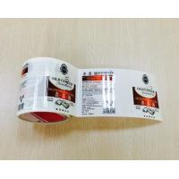 Buy cheap Cosmetic Plastic Self Adhesive Labels , Sticky Custom Adhesive Stickers Eco Friendly product