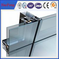 Buy cheap aluminium curtain wall profiles supplier, aluminium extrusion for glass curtain wall product