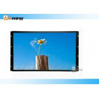 Quality 24 inch Rgb super viewing angle flat pro-capacitive touchscreen lcd monitor for sale