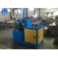 Buy cheap Environmental Protection Disassembling Motor Stator Recycling Machine product