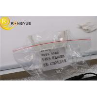Buy cheap Rong Yue Diebold ATM Parts White shutters L110 07.02.000.0010 Good Quality from wholesalers