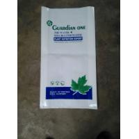 Buy cheap Biodegradable Heavy Duty Polythene Bags 10-25kgs For Angricultural Fertilizer product