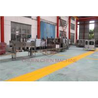 Buy cheap PET 20L 5 Gallon Water Filling Machine 200BPH Counter Pressure Bottling System product
