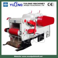 Buy cheap Bamboo Straw Wood Saw dust Pellet Making Machine with Compact Structure product