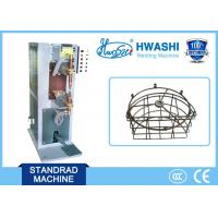 Buy cheap Iron / Steel Foot Operated Spot Welder product