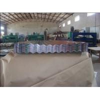 Buy cheap GALVALUME ROOF SHEET from wholesalers