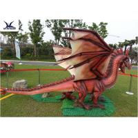 Buy cheap Amusement Equipment Dinosaur Lawn Statue Facility Lawn Artificial Dragon Statues product