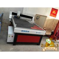 Buy cheap Baixin cnc router , Advertisement machine product