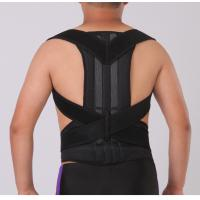 Quality Medical Scoliosis Humpback Correction Belt / Lower Back Support Belt Spandex Material for sale