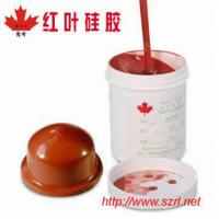 Buy cheap pad printing silicone product