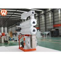 Buy cheap Poultry Feed Pellet Production Line 0.9-12mm With Crumbler Machine Double Steam Conditioner product