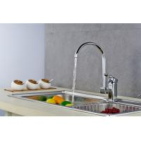 Buy cheap 360° rotatable easy to care kitchen basin faucet adjustable temperature faucet from wholesalers