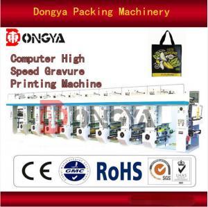Buy cheap Plastic Express Bag Making Machine / 8 Colour Rotogravure Printing Machine product