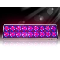 Buy cheap New designed LED grow light horticulture product