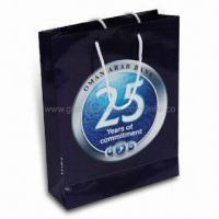 Buy cheap Paper Bag, Suitable for Christmas Gift Packing, Available in Various Sizes product