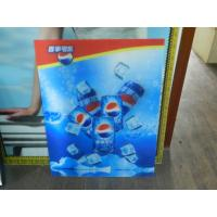 Buy cheap OK3D Professional RIP PET plastic 3d lenticular photo Artistic Photography art images-for wedding by UV print product