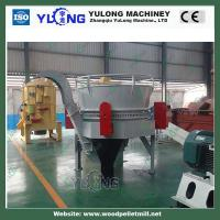 Buy cheap 1-3t/h straw bale cutter rotary cutter CE product