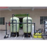 China Glass Fiber Reinforced Plastics RO System Brackish Water Treatment Plant , Reverse Osmosis Equipment on sale