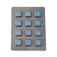 Buy cheap Weather proof illuminated TTL 12 key stainless steel acess control keypad or keyboard product