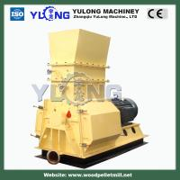 Buy cheap feed hammer mill machinery product