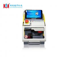 Buy cheap Hot promotion Full - Automatic Key Making Machine 0.0015mm Z Axis For Car Keys SEC-E9 from wholesalers