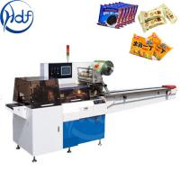 Buy cheap Pillow Type Automatic Food Packing Machine 1.6 Kw For Ice Cream Packing product