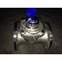 Buy cheap Stainless Steel Woltman Type Water Meter With Pulse Output Dry Dial High Sensitivity product