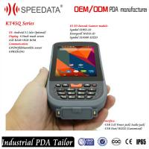 barcode reader sdk - barcode reader sdk online Wholesalers