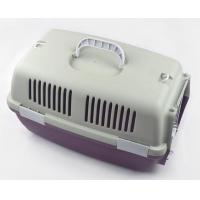 Buy cheap FACTORY pet airline travel cage from wholesalers