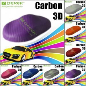 Buy cheap 3D Carbon Fiber Vinyl Wrapping Film bubble free 1.52*30m/roll - Purple product