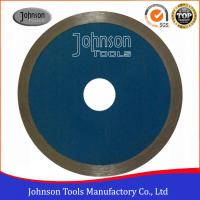"""Buy cheap 4""""-14"""" Circular Saw Diamond Blade , Marble Cutting Blade Smooth Cutting from wholesalers"""