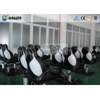 Buy cheap Fiber Glass 7D Movie Theater With Luxury Leather Dynamic Motion Chair product