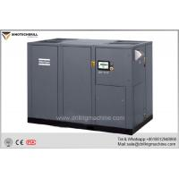 Buy cheap Ingersoll Rand Rotary Screw Compressor , Two Stage High Pressure Air Compressor product