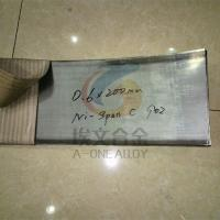 Buy cheap Ni-SPAN-C 902(UNS N09902) alloy wire,plate,bar,seamless pipe, stock product