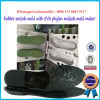 Buy cheap Sturdy Steel Shoe Sole Mold Customized Color 25 - 49 Size Range product