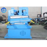Buy cheap 400 Kg/H Output 52.36kw Copper Wire Recycling Machine product