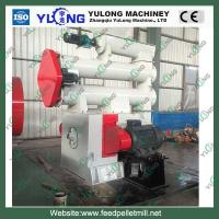 Buy cheap Small Poultry Feed Pellet Making Machine / Pellet Machine product