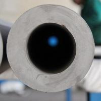 Buy cheap Alloy Pipes/Tubes with Corrosion Resistance product
