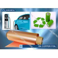Buy cheap High Performance Rolled Annealed RA Copper Foil 50um For Wide Copper Tape product