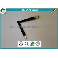 Buy cheap Outdoor Cellphone 900MHz 1800MHz 3G Signal Antenna product