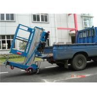 Buy cheap 7.6 Meter Platform Height Truck Mounted Aerial Platforms Vertical For Factories product