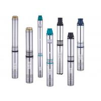 """Buy cheap IP68 Electric Single Phase Submersible Pump Water Well Drilling Tools 2"""" 3"""" 4"""" 5 from wholesalers"""