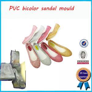 Buy cheap Comfortable Crystal Rubber Shoe Mold Transparent Shoe Mould Maker product