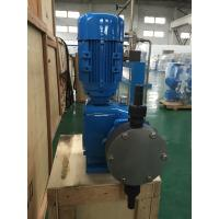 Quality Motor Drive Mechanical Diaphragm Pump Plunger Dosing Pump High Safety for sale